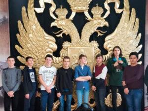 131 в музее