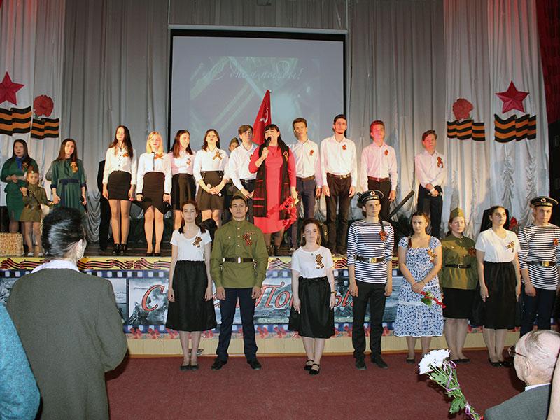 Концерт ко Дню Победы БПК
