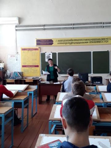 Слинченко Марина Анатольевна провела классный час