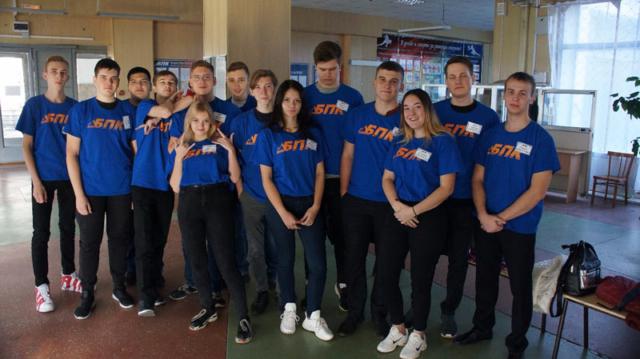 271 группа - волонтёры