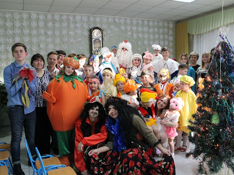 Новый год для детей приюта с. Березовка