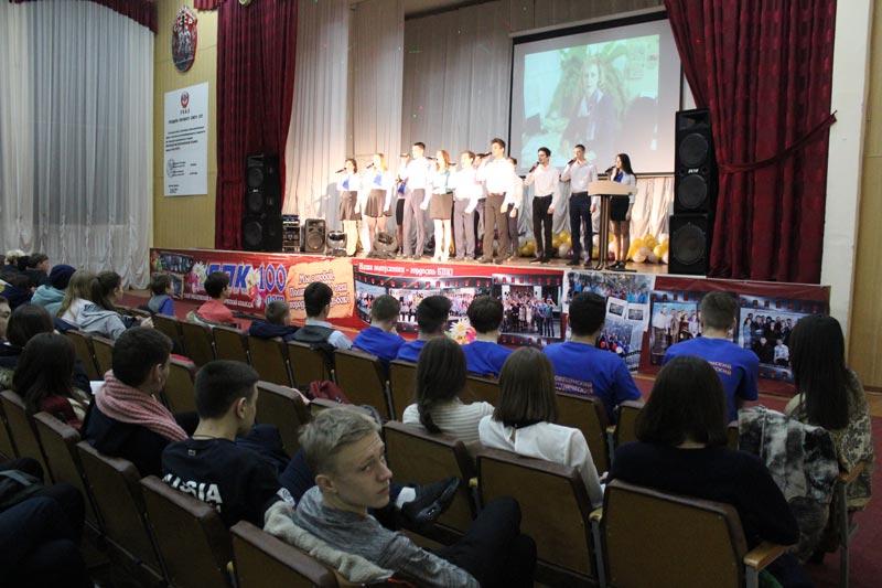 Школьники в БПК