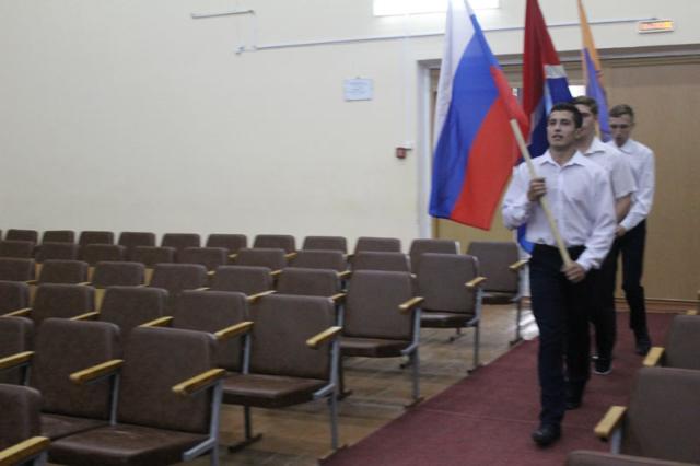 День России БПК