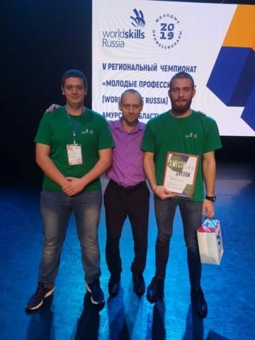 Наши студенты выступили на V региональном чемпионате World Skills