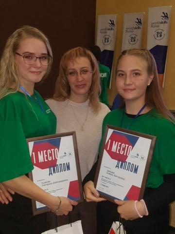 Наши студенты выступили на V World Skills