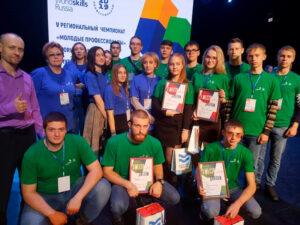 Студенты БПК WorldSkills