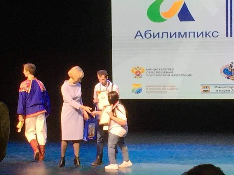 Новак Соня 2 место в Абилимпикс
