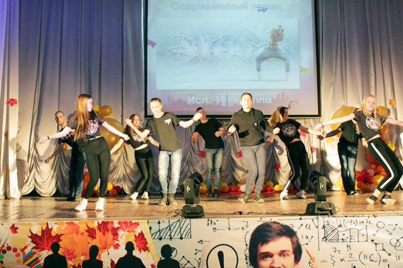 Артист-4 Танец 191 группы