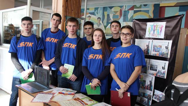Участие студентов БПК в городских мероприятиях
