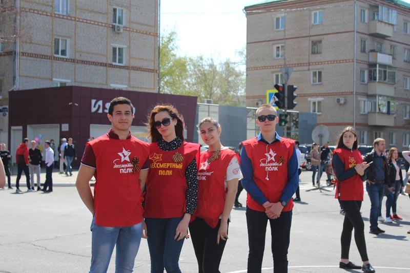 Студенты БПК в Бессмертном полке