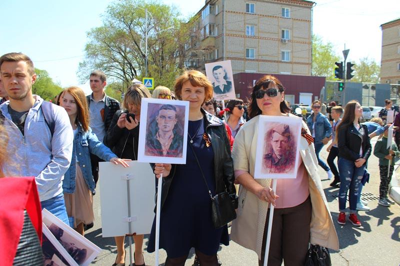 """Сотрудники БПК в акции """"Бессмертный полк"""""""