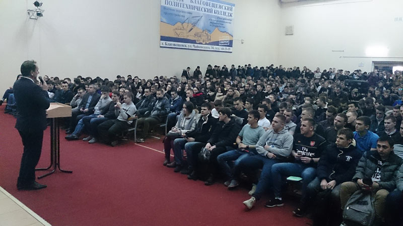 встреча первого заместителя мэра Константинова Владимира Александровича со студентами и преподавателями колледжа