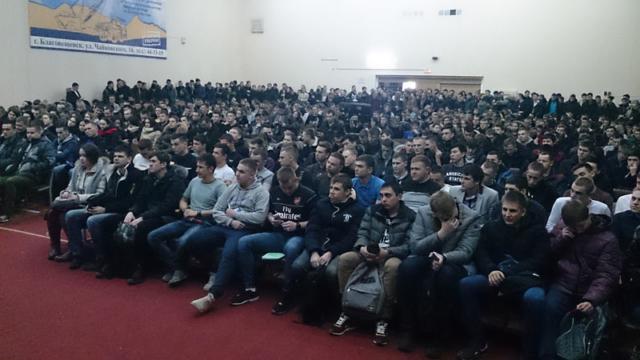 Студенты БПК