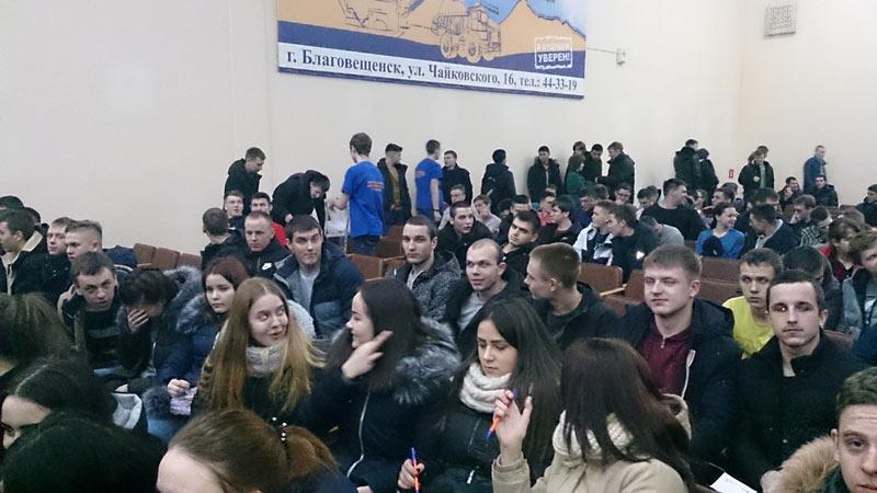 Студенты БПК на встрече