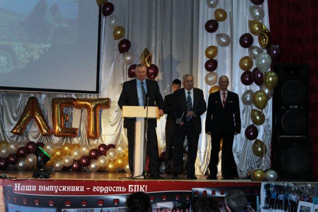 Прииск Соловьёвский на юбилее БПК
