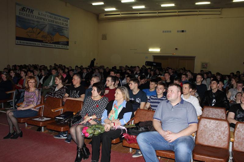 Зрители на мероприятие