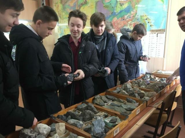 День науки в БПК геологи