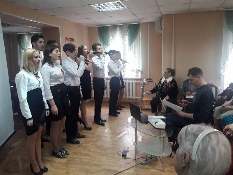 """Концерт ко Дню Победы в доме """"Ветеран"""""""