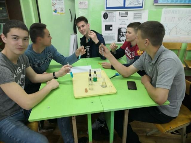 Мероприятие по химии в 131 группе