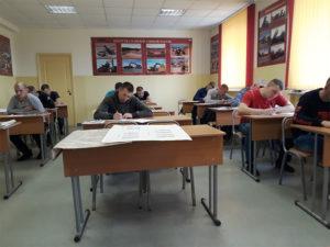 Экзамен РЦ