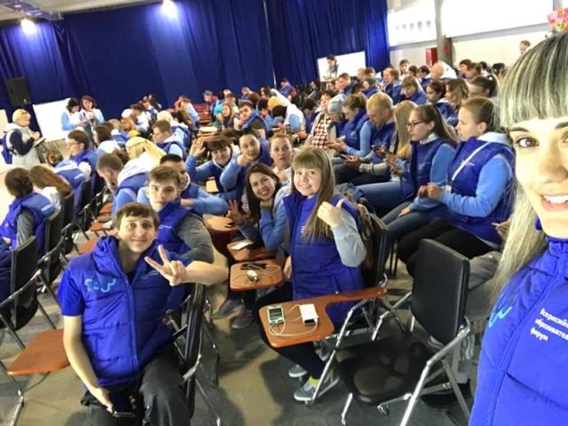 Студенты БПК на форуме Амур