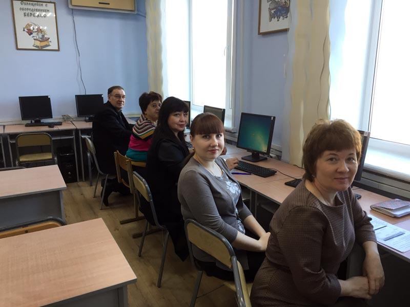 Направление MS Office