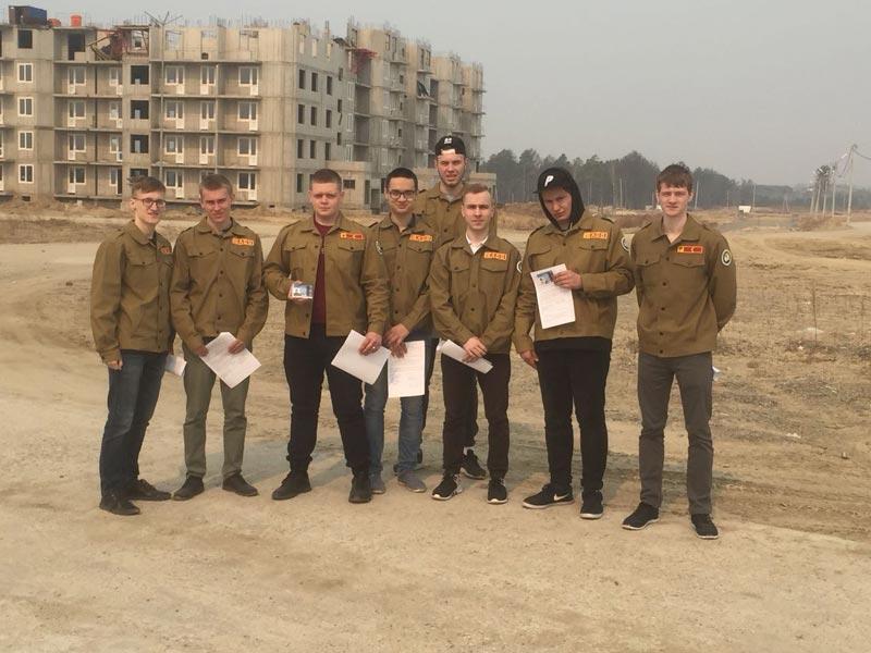 Студенческий строительный отряд «Энергетик»