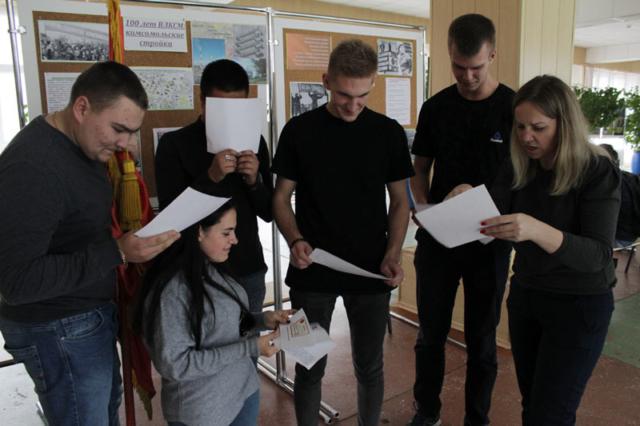 «Перекличка поколений», посвященный 100-летию ВЛКСМ