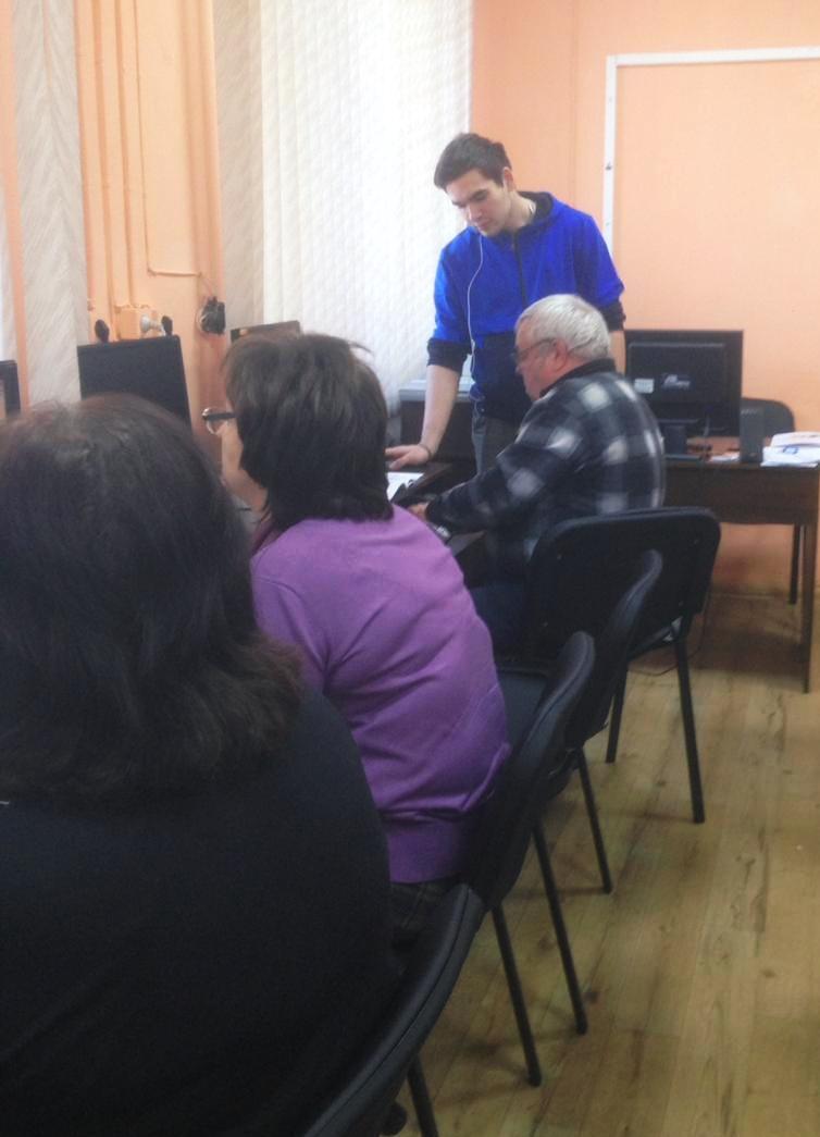 Прошли курсы для пенсионеров на базе БПК