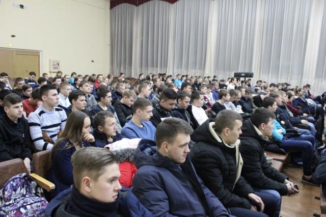 """Лекция """"Мошенничество"""" в БПК"""