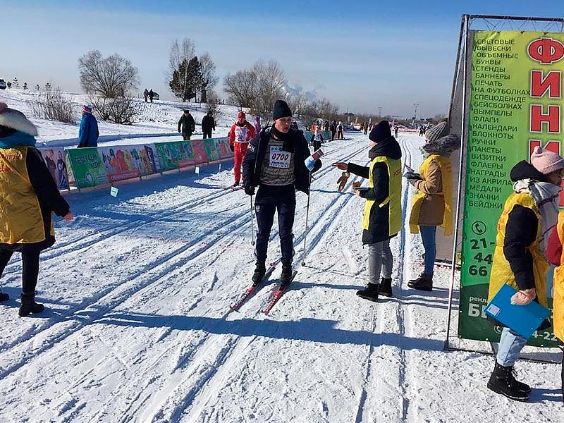 Студенты БПК на Лыжне России-2020