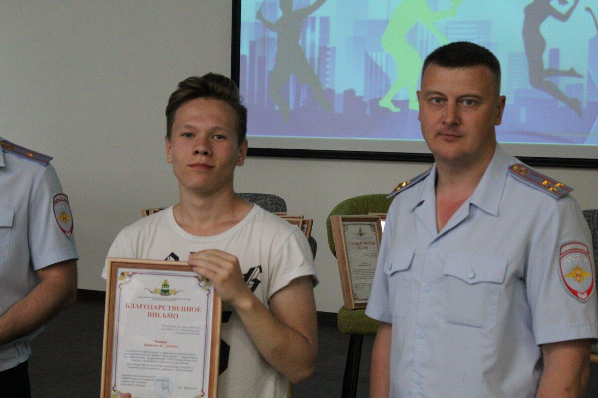 Награждение волонтёров БПК