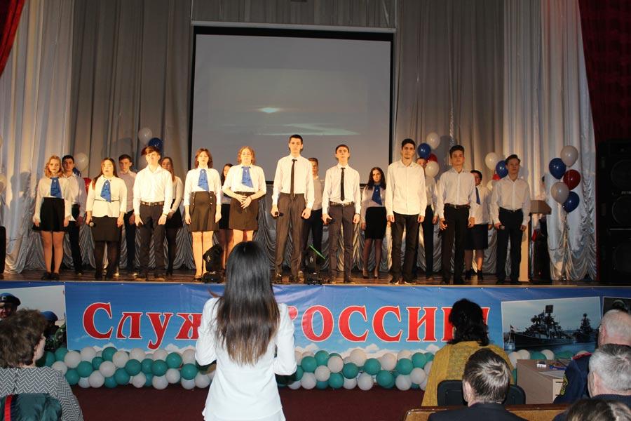Фестиваль военно-патриотической песни