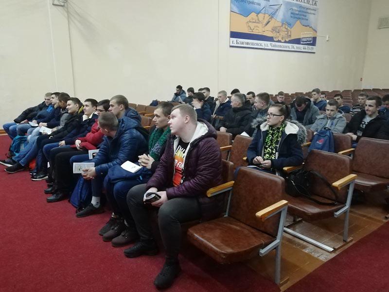 4 курс БПК слушает приёмную комиссию ДальГАУ