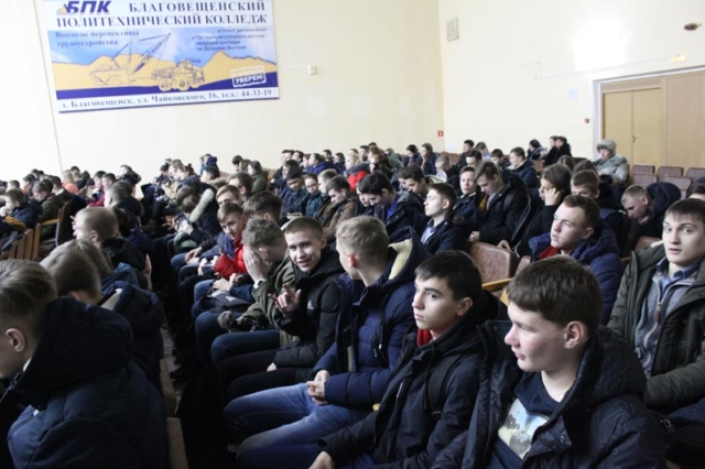 Студенты БПК на беседе