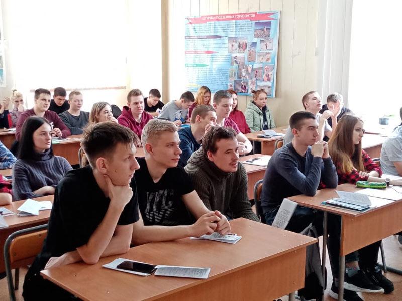 Встреча студентов с ВУЗами