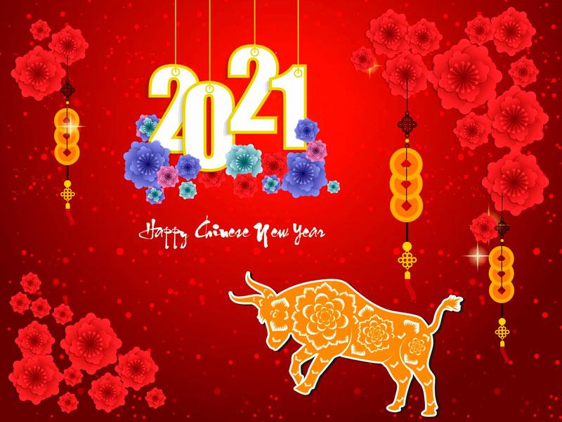 Новогоднее поздравление МЦ Авангард