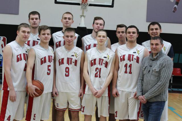Баскетбольная команда БПК