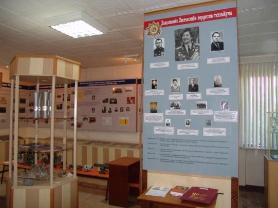 Стенды музея БПК