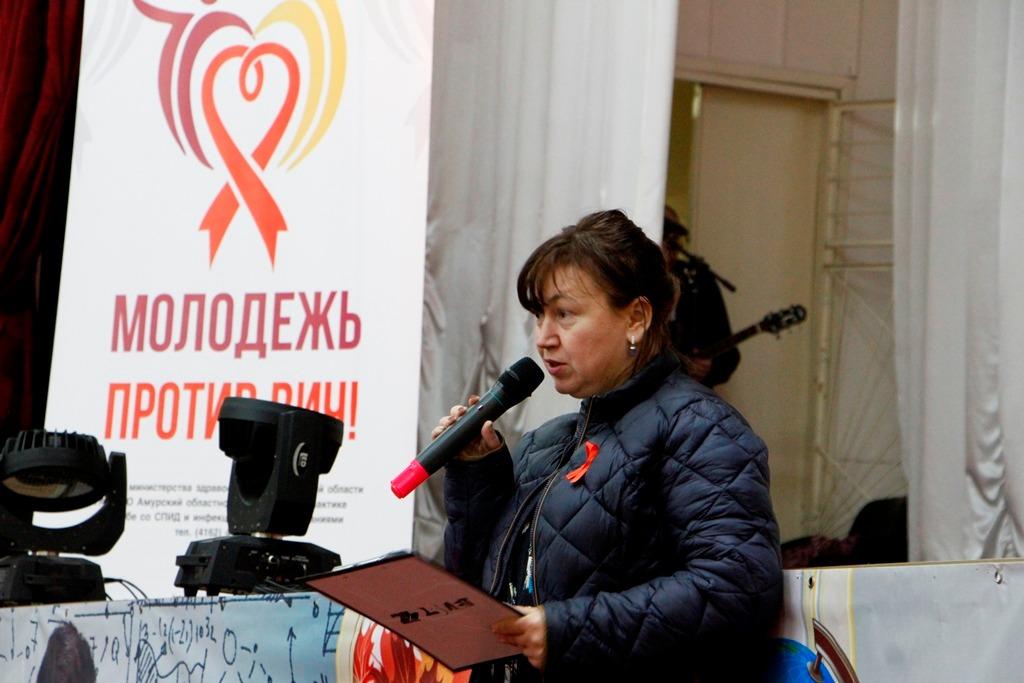 Молодёжь против ВИЧ