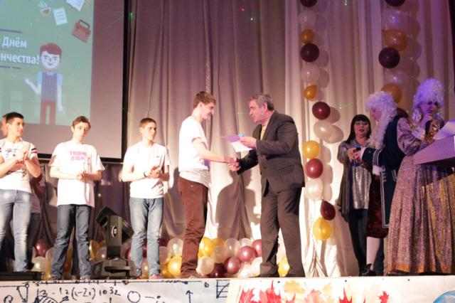 Награждение студентов БПК