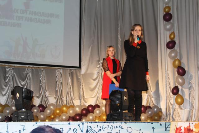 Ирина Валентиновна приветствует участников