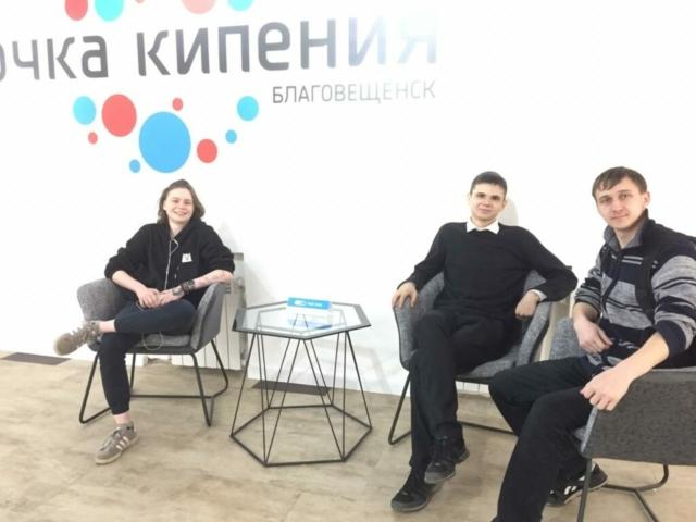 """""""Точка кипения"""" в Благовещенске, студенты БПК"""