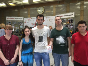 Всероссийская акция «Тест на ВИЧ: Экспедиция»