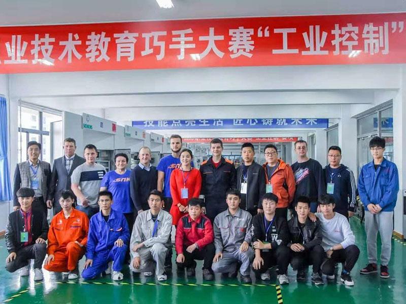 Делегация от БПК посетила Международный форум в Китае