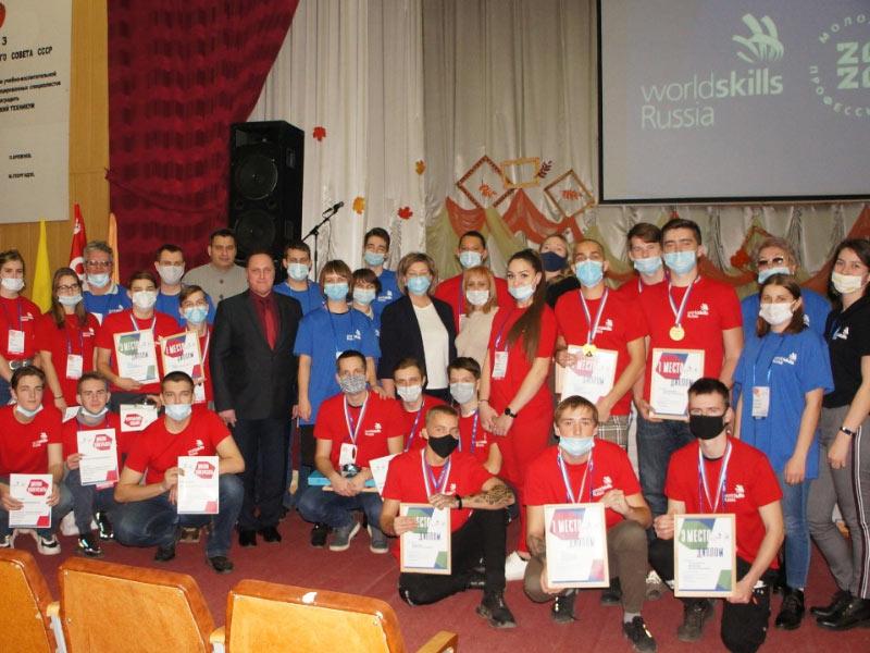 6 региональный чемпионат WorldSkills Amur