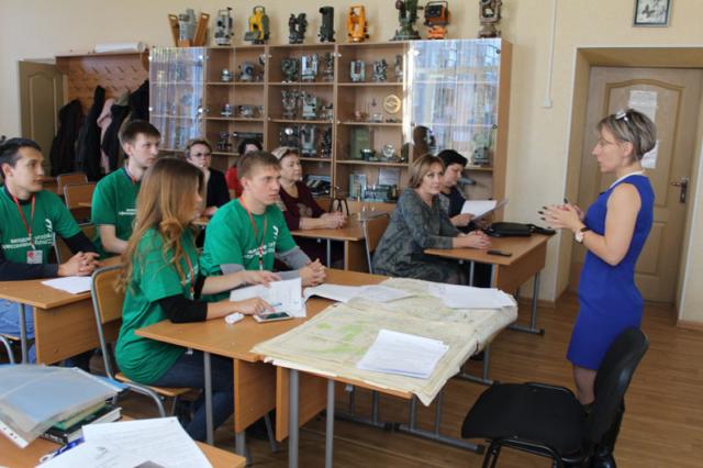 WorldSkills Геодезия БПК
